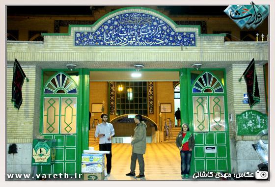 درب ورودی حسینیه