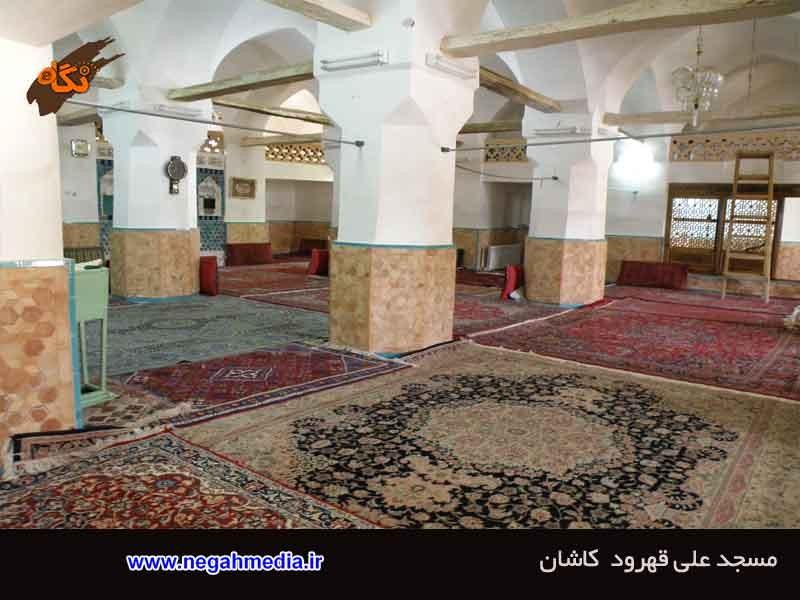 مسجد حضرت علی (علیه السلام)