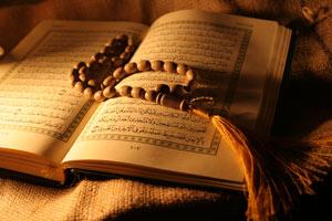 دانستنی هایی جالب از قرآن کریم