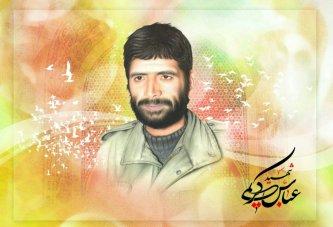 سالروز شهادت سردار شهید حاج عباس کریمی