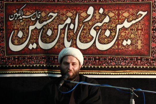 سخنرانی حجت السلام و المسلمین یوسفی-تاسوعاوعاشورا-محرم۱۴۴۲