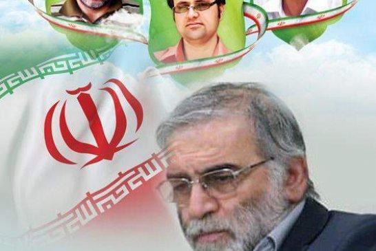 بیانیه حسینیه در پی شهادت دانشمند هسته ای دکتر محسن فخری زاده
